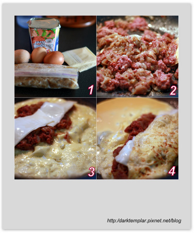 Spam & Onion Omelette (2).jpg