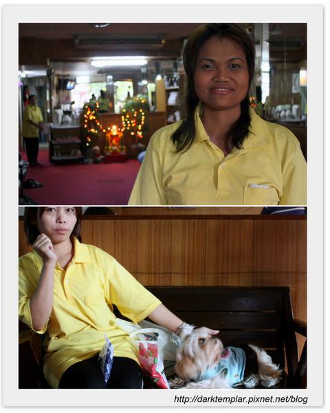 Massage Phrom Phrong (1).jpg