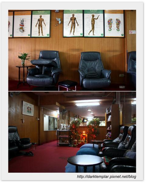 Massage Phrom Phrong.jpg