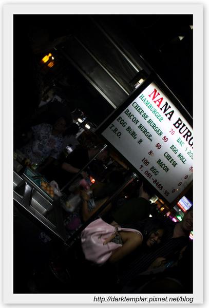 091024 Nana Burger2.jpg