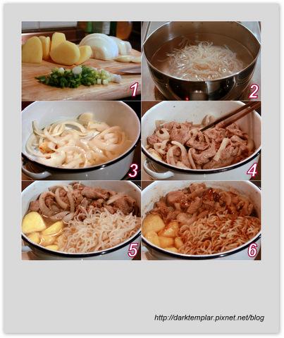 Jinjiang Potato & Beef Stew (1).jpg