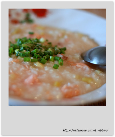 Salmon Congee.jpg