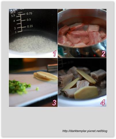 Ginger & Pork Rib Congee (2).jpg