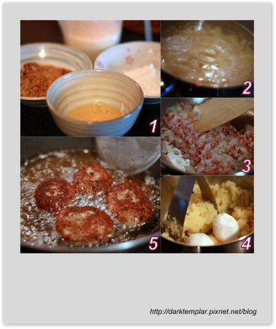 Bacon & Egg Croquette (4).jpg