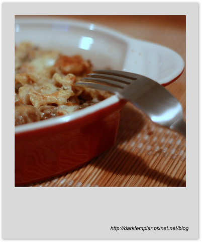 Curry Gratin.jpg