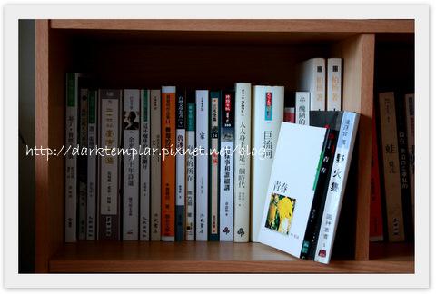 Greater China Books.jpg