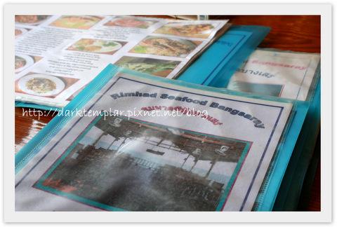 Rimhad Seafood Restaurant (2).jpg