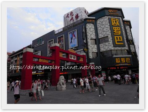 1006 Liaoning11.jpg