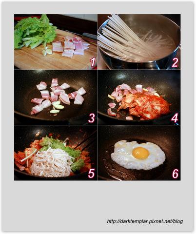 Kimchi Fried Noodles (2).jpg