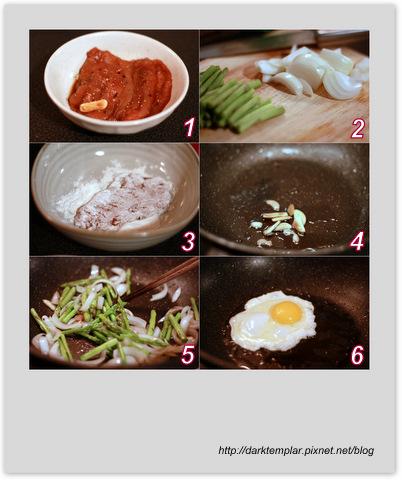 Taiwanese Fried Pork on Rice (1).jpg