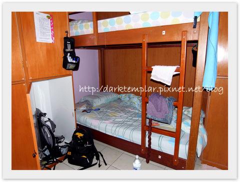 Kota Kinabalu Step In Lodge (1).jpg
