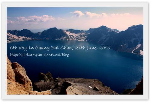 100624 Chang Bai Shan Tien Chi.jpg