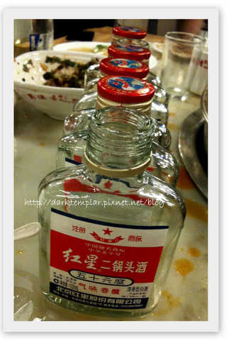 110420 Road to Recovery.jpg