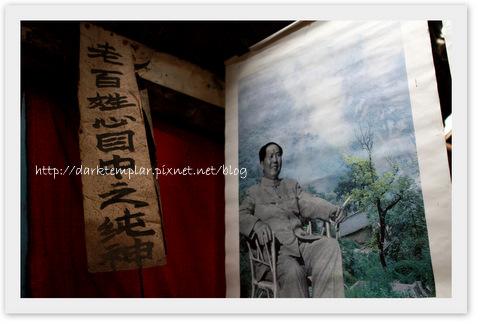 1104 Wang An Tin