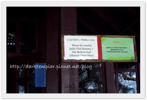 Palau Manukan & Mamutika (6).jpg