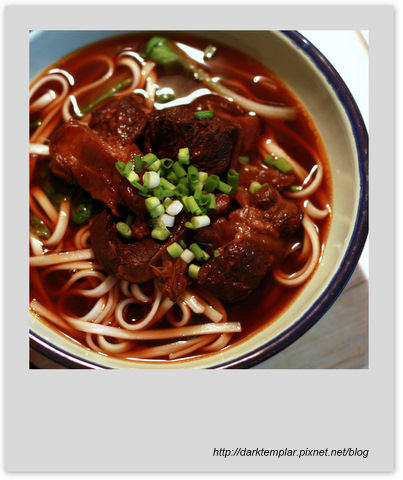 Taiwanese Tomato Beef Noodle.jpg