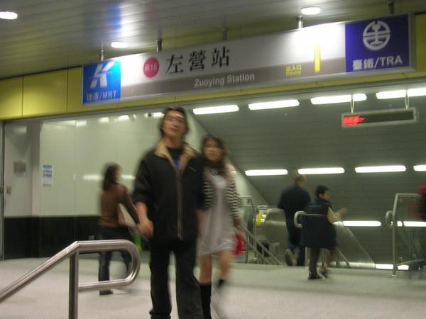 R16 左營站