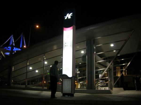 高雄車站1號出口(抱歉太暗了)