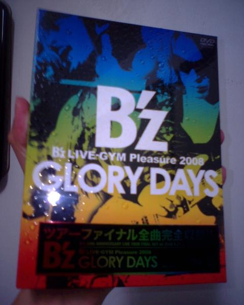 我的 Glory Days 總算來了