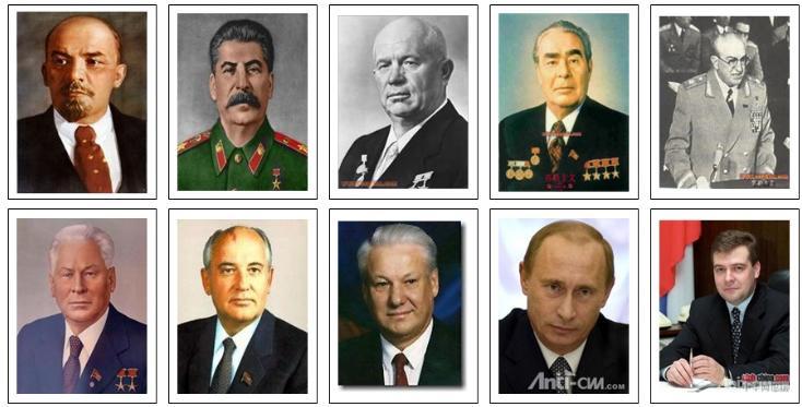 俄羅斯領導人.JPG