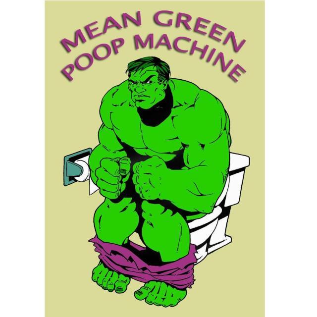綠色大便製造機
