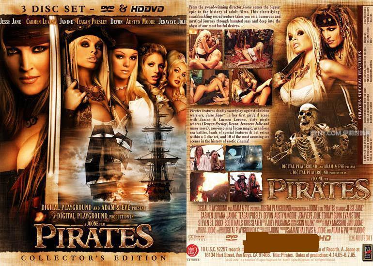 加勒比女海盜