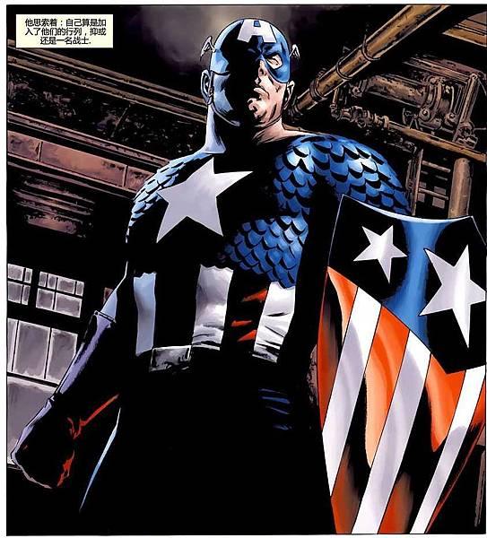 1940年的美國隊長
