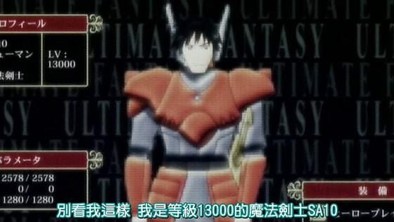 LV13000人人尊敬的魔法戰士