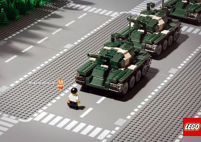 樂高64坦克人