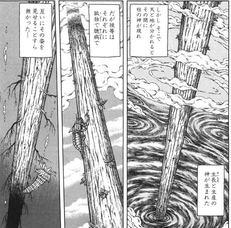 天之玉柱.jpg