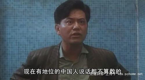 有社會地位的中國人說話不算數