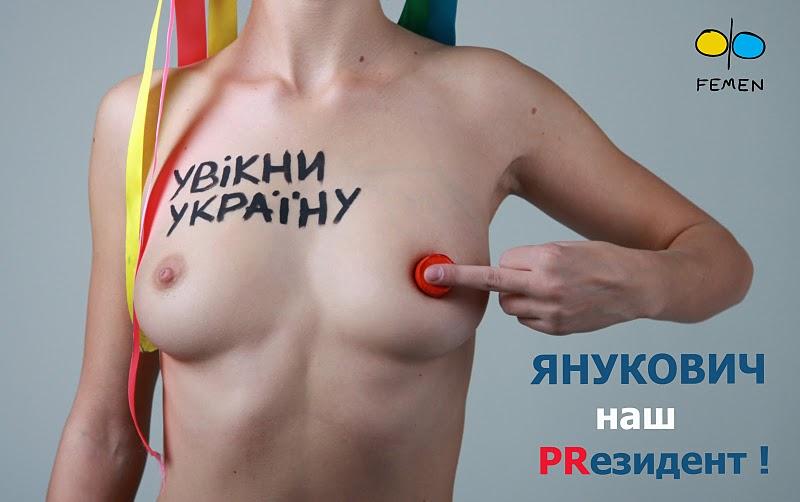 烏克蘭女權
