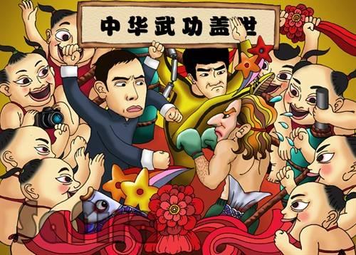 中國神話.jpg