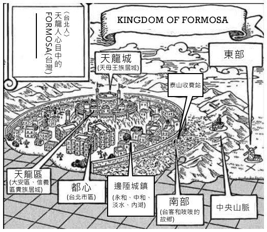 天龍國地圖.jpg