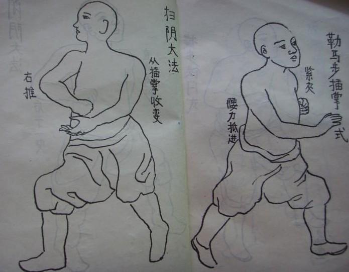 羅漢拳.jpg