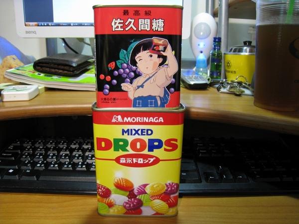 佐久間糖.jpg