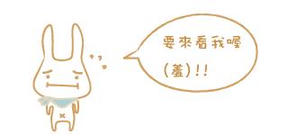 Darumaruko_Pixnet_event_1110309_02.jpg
