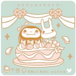 Darumaruko_12_Coaster_03.jpg