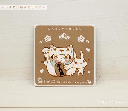 Darumaruko_goods_004_2.jpg