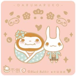 Darumaruko_12_Coaster_01.jpg