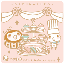 Darumaruko_12_Coaster_04.jpg