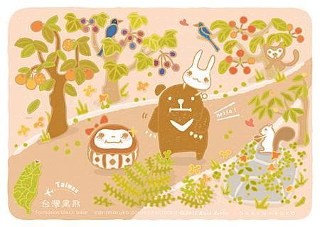 Darumaruko_Postcard_w148h105mm_12s.jpg