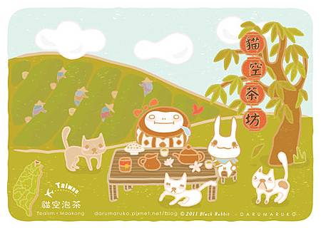 Darumaruko_Postcard_w148h105mm_13s.jpg