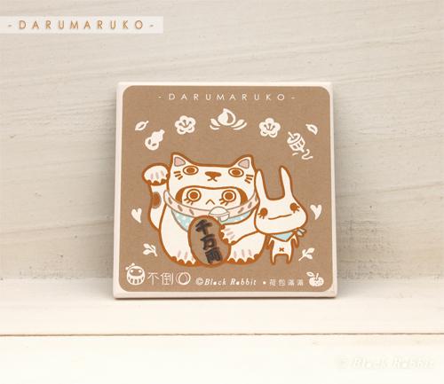 Darumaruko_goods_012_01.jpg