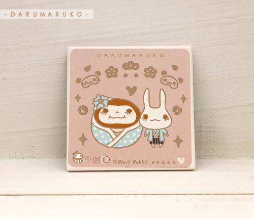 Darumaruko_goods_012_02.jpg
