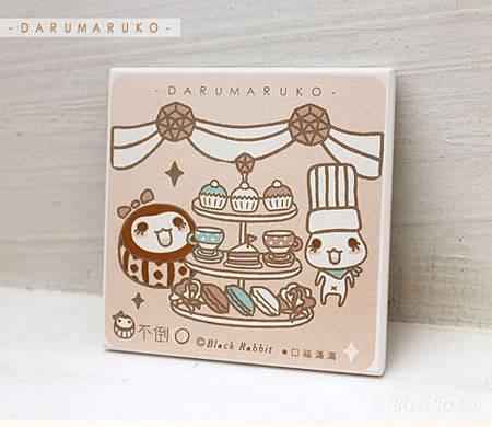 Darumaruko_goods_012_04_2.jpg