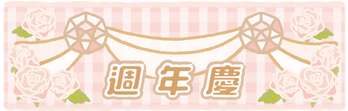 Darumaruko_yonnkoma0056_t.jpg