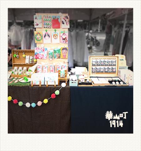 Darumaruko_event_111010_01.jpg