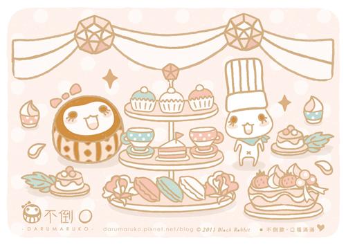 Darumaruko_Postcard_16s.jpg