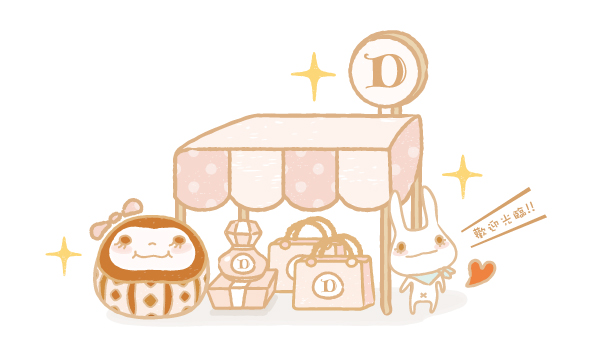 Darumaruko_shop_icon01.jpg
